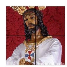 Nuevo: RETABLO DE 4 AZULEJOS 15X15 CTM DE NUESTRO PADRE JESÚS CAUTIVO DE MÁLAGA. Lote 176065113