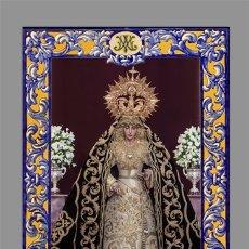 Nuevo: AZULEJO 20X30 CON LA VIRGEN DE LOS DOLORES DE SEVILLA (HERMANDAD DEL CERRO DEL AGUILA). Lote 176218448