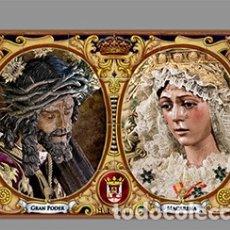 Nuevo: AZULEJO 20X30 DE JESÚS DEL GRAN PODER Y LA VIRGEN DE LA MACARENA DE SEVILLA. Lote 187724066