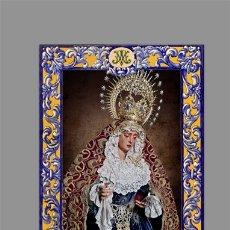 Nuevo: AZULEJO 20X30 DE NUESTRA SEÑORA DEL VALLE DE SEVILLA (HERMANDAD DEL VALLE). Lote 178522741