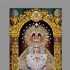 Nuevo: AZULEJO 20X30 DE NUESTRA SEÑORA DE LA ESPERANZA DE SEVILLA (HERMANDAD DE LA MACARENA ). Lote 180202690