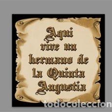 Nuevo: AZULEJO 15X15 DE AQUÍ VIVE UN HERMANO DE LA QUINTA ANGUSTIA. Lote 182827122
