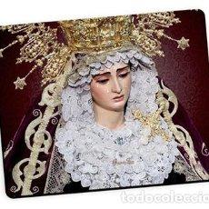 Nuevo: BONITA ALFOMBRA DE RATÓN DE MARÍA SANTÍSIMA DEL BUEN FIN DE SEVILLA. Lote 183572261