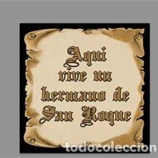 Nuevo: AZULEJO 15X15 DE AQUÍ VIVE UN HERMANO DE SAN ROQUE. Lote 187322223