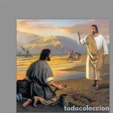 Nuevo: AZULEJO 15X15 DE JESÚS PESCADOR DE HOMBRES.. Lote 189760740