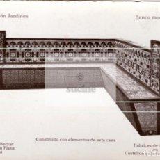 Nuevo: COLECCIÓN DE 24 FOTOGRAFIAS DE J.B. SEGARRA BERNAT FABRICA DE AZULEJOS EN ONDA CASTELLON. Lote 194368845