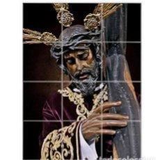 Nuevo: RETABLO DE 12 AZULEJOS 10X10 CTM DE NUESTRO PADRE JESÚS DE LA SALUD DE SEVILLA -LOS GITANOS-. Lote 195641293