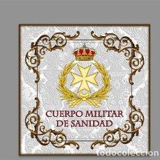 Nuevo: AZULEJO 20X20 CON EL ESCUDO DEL CUERPO MILITAR DE SANIDAD. Lote 197732483