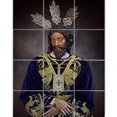 Nuevo: RETABLO DE 12 AZULEJOS 10X10 CTM DE NUESTRO PADRE JESÚS CAUTIVO DEL AMOR DE JEREZ DE LA FRONTERA. Lote 199125355