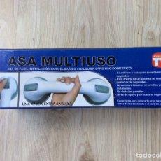 Nuevo: ASA MULTIUSOS. Lote 236917325