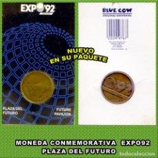 Novo: MONEDA EXPO 92 PLAZA DEL FUTURO SEVILLA. Lote 214479285