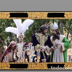 Nuevo: AZULEJO 20X30 DE JESÚS EN SU SOBERANO PODER ANTE CAIFÁS EN SU PASO (SAN GONZALO DE SEVILLA). Lote 216783970