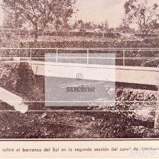 Neuf: OBRAS EN LA CONSTRUCCION DEL PANTANO DE MARIA CRISTINA ALCORA CASTELLON. Lote 221527132