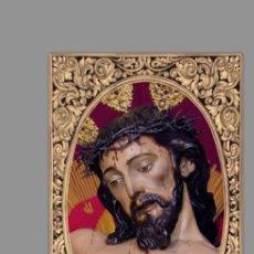 Nuevo: AZULEJO 20X30 CTM DEL SANTÍSIMO CRISTO DE LAS SIETE PALABRAS DE SEVILLA. Lote 252845360