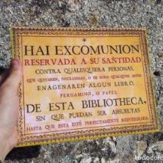 Novo: CUADRO EXCOMUNIÓN DE SALAMANCA. Lote 267191409
