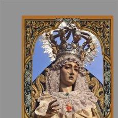 Nuevo: AZULEJO 20X30 CTM DE MARÍA SANTÍSIMA DEL DESCONSUELO (LOS JUDÍOS DE SAN MATEO). Lote 268168779