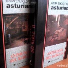Otras Lenguas Locales: GRAN ENCICLOPEDIA ASTURIANA. ANTOLOGÍA DEL BABLE I Y II. NUEVOS.. Lote 102266851