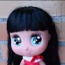 Otras Muñecas de Famosa: MUÑECA MINNIE FAMOSA 26 CM. Lote 54655786