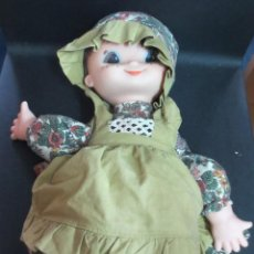 Otras Muñecas de Famosa: MUÑECA ROSALINA FAMOSA ROPA ORIGINAL. Lote 119514507