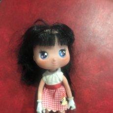 Otras Muñecas de Famosa: BARRIGUITAS DE FAMOSA MODELO NUEVO. Lote 177302532
