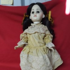 Otras Muñecas de Famosa: MUÑECA REVIVAL FAMOSA. Lote 228308390