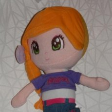 Otras Muñecas de Famosa: PELUCHE DE LA SERIE PINYPON - FAMOSA. Lote 278603253