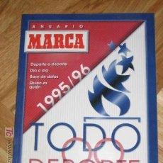 Coleccionismo deportivo - ANUARIO O GUIA MARCA TODO DEPORTE 95/96 - 1995-1996 - EDICION ESPECIAL - 26366852