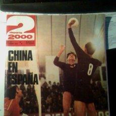 Coleccionismo deportivo: DEPORTE 2000 CHINA EN ESPAÑA, NÚMERO 95,AÑO VIII,1976, . Lote 26360540