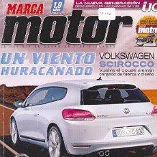 Coleccionismo deportivo: 17-546. REVISTA MARCA MOTOR Nº 54. ABRIL 2008. Lote 9371293