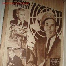 Coleccionismo deportivo: PERIÓDICO -VIDA DEPORTIVA- Nº 768, 30 MAYO 1960.. Lote 1203522
