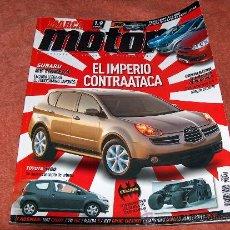 Coleccionismo deportivo: REVISTA MARCA MOTOR Nº. 20. JUNIO 2005. Lote 9958261