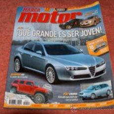 Coleccionismo deportivo: REVISTA MARCA MOTOR Nº. 21. JULIO 2005. Lote 9958268