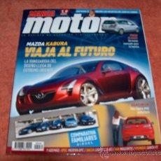 Coleccionismo deportivo: REVISTA MARCA MOTOR Nº. 30. ABRIL 2006. Lote 9958391
