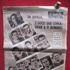 Coleccionismo deportivo: VIDA DEPORTIVA - 1958. Lote 11682737
