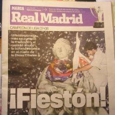 Coleccionismo deportivo: SUPLEMENTO ESPECIAL PERIODICO DIARIO MARCA REAL MADRID CAMPEON DE LIGA 2008. Lote 26467523