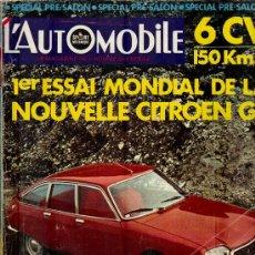 Coleccionismo deportivo: L'AUTOMOBILE SPORT MECANIQUE Nº 292 09.1970 - EN FRANCES. Lote 19767943