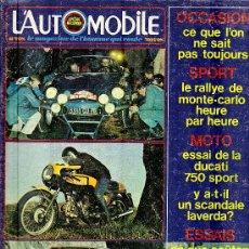 Coleccionismo deportivo: L'AUTOMOBILE SPORT MECANIQUE Nº 321 02.1973 - EN FRANCES. Lote 20014677