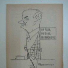 Coleccionismo deportivo: MEANA. EL CAPITÁN ROMÁNTICO. 1965. MARCA. 40 DÍAS, 40 ASES, 40 BIOGRAFIAS. Lote 16419009
