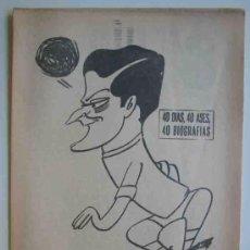 Coleccionismo deportivo: HECTOR RIAL. TUCUTA. 1965. MARCA. 40 DÍAS, 40 ASES, 40 BIOGRAFÍAS. FÚTBOL. Lote 16490669