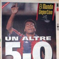 Coleccionismo deportivo: DIARIO EL MUNDO DEPORTIVO // FC BARCELONA // BARÇA 5 REAL MADRID 0 // 9 DE ENERO 1994. Lote 16893330