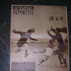 Coleccionismo deportivo: VIDA DEPORTIVA - 21 JUNIO 1949 - ESPAÑA 5 - FRANCIA 1 - PARTIDO INTERNACIONAL. Lote 17663263