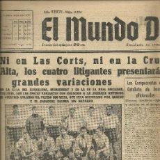 Coleccionismo deportivo: EL MUNDO DEPORTIVO Nº 6324 1944 EL ATLETICO AVIACION. Lote 17858916