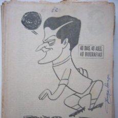 Coleccionismo deportivo: 40 DIAS, 40 ASES, 40 BIOGRAFIAS. MARCA, 1965. 8 PP. HECTOR RIAL.. Lote 18206562