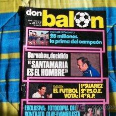Coleccionismo deportivo: DON BALON-Nº85-1977-64PAG-SANTAMARIA. Lote 18792893