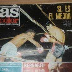 Coleccionismo deportivo: AS COLOR NUM 84 DIC 1972 - BERNABEU / VILLALONGA / JOSE LEGRA / ATLETICO MADRID POSTER. Lote 19615690