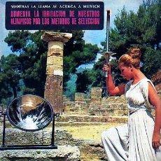 Coleccionismo deportivo: REVISTA AS COLOR Nº 65 15-8-72 CARTEL SELECCION ESPAÑA HOCKEY . Lote 20448952