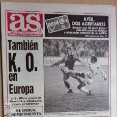 Coleccionismo deportivo: AS-1991-Nº7417-K.O.EN EUROPA-SUAREZ,NO CEDERA-. Lote 21125695