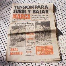 Collezionismo sportivo: PERIODICO MARCA , LUNES 26 DE MAYO 1980 .. Lote 26308587
