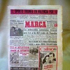 Coleccionismo deportivo: DEPORTIVO MARCA, 20 DE OCTUBRE, 1947. Lote 24276079