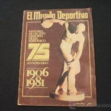 Coleccionismo deportivo: EL MUNDO DEPORTIVO - 75 ANIVERSARIO - 1906-1981. Lote 27512580